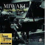 """仲野真世ピアノトリオ CD-Rゴールド """"MIWAKU"""" Premium Edition"""
