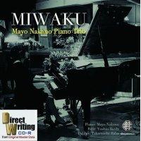 """仲野真世ピアノトリオ CD-R """"MIWAKU"""" Limited Edition"""