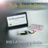 """仲野真世ピアノトリオ """"センチメンタル・リーズンズ"""" USB3.0メモリオーディオ"""
