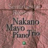 """仲野真世ピアノトリオ CD(通常盤) """"Sentimental Reasons"""""""